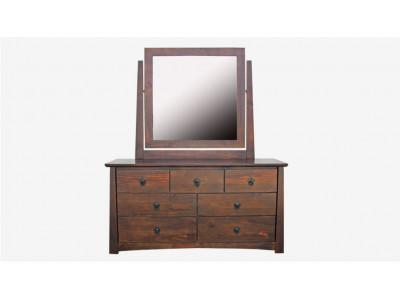 Tokyo Dresser With Mirror