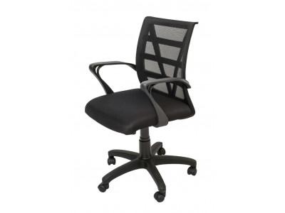 Vienna Mesh Chair