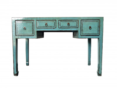 Jining HCL002 Console